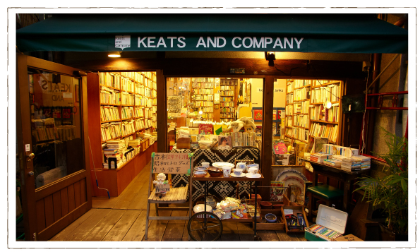 Keats and Company 店画像